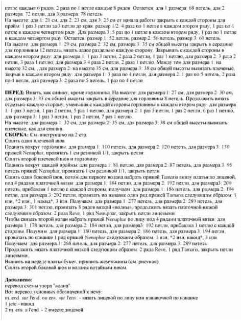5308269_sarafandetskyy2 (474x628, 152Kb)