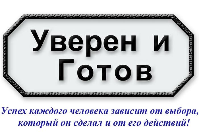 5238039_4_05_10_2015 (700x476, 89Kb)