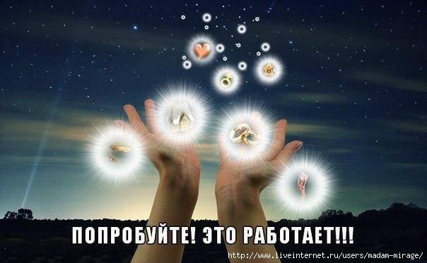 3487914_GbaSOGW8imM (604x372, 105Kb)