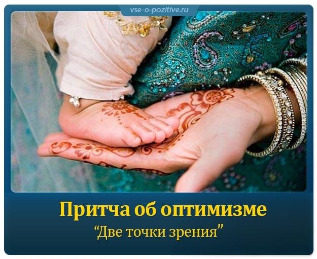 4208855_1422247456_4pozitivvidio (625x511, 188Kb)