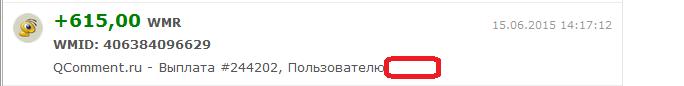 5851001_KUKOMMENT_OPLATA (684x86, 5Kb)