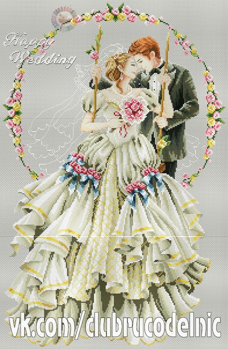 Happy wedding (456x700, 481Kb)