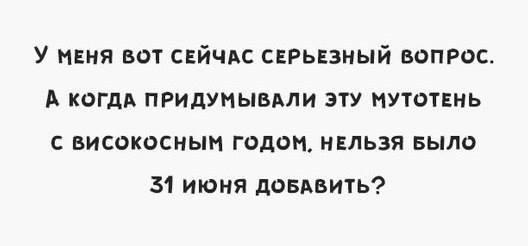 12651176_10205215414377011_6081032292805381651_n (528x246, 36Kb)