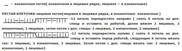 4 (604x170, 107Kb)