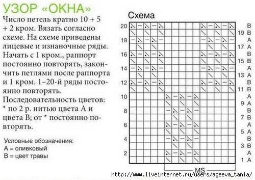 o9 (500x353, 131Kb)