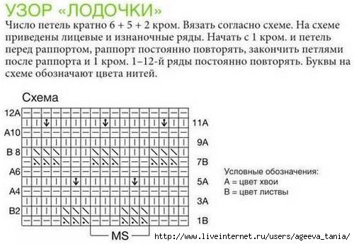o11 (500x345, 114Kb)
