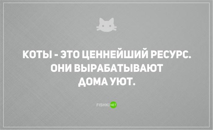 65c44eb9 (700x428, 132Kb)