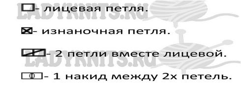 Fiksavimas.PNG2 (490x197, 49Kb)