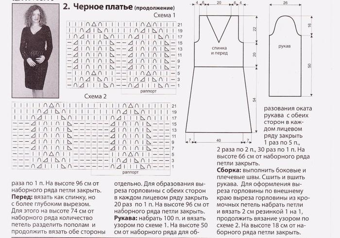 Юлия дроздова вязание в дневниках на liveinternet 59