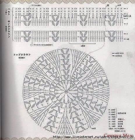 шапка2 (463x480, 211Kb)