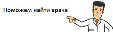 Безымянный (379x107, 5Kb)