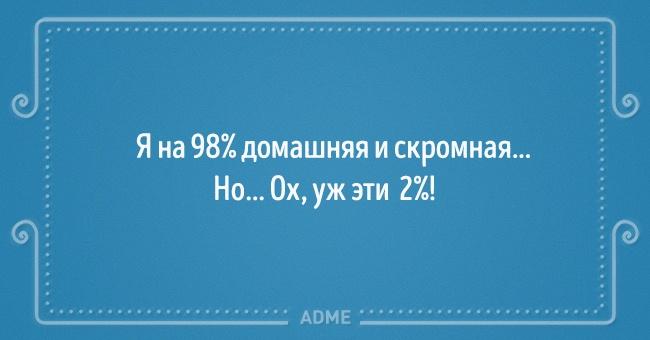 6176110-650-1454321996-10 (650x340, 151Kb)