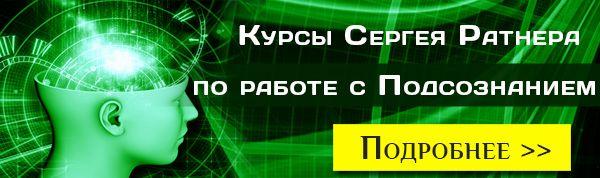 4687843_konf_rab_podsoz2_1_ (600x178, 29Kb)