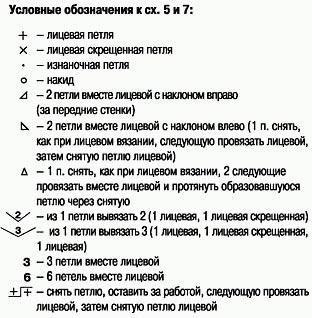 5749111_40 (312x318, 31Kb)