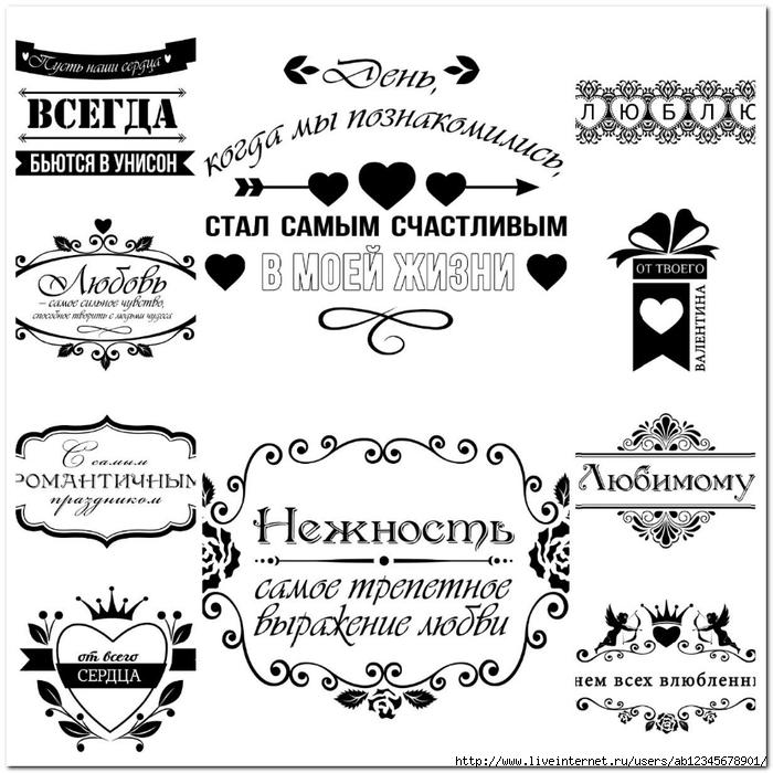 шаблоны сайтов html на русском языке скачать бесплатно