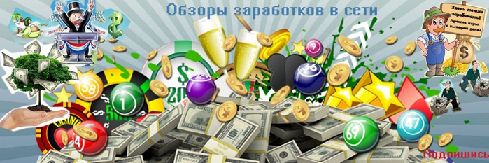 3036611_lottery_gold_banner_proverit_bilet1111 (700x233, 172Kb)