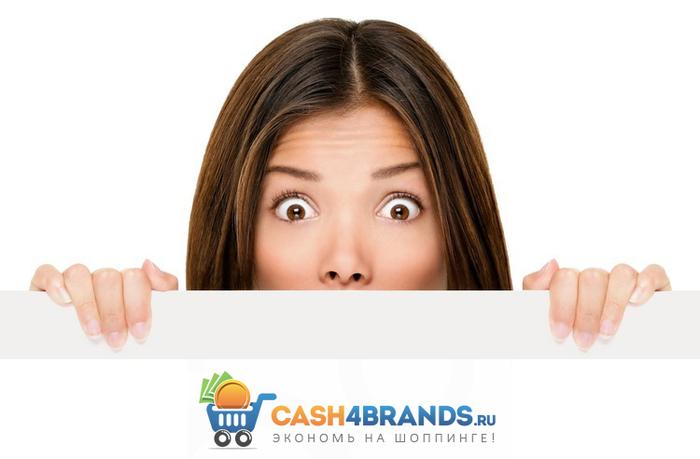 Как покупать товары в интернет магазинах со скидкой