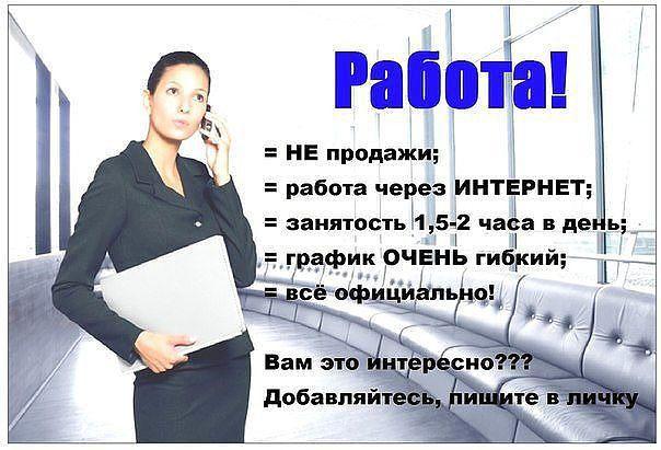 5854040_i9qlVNrPloI (604x411, 53Kb)