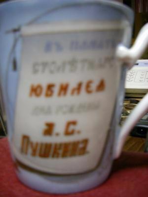 пушкин (300x400, 73Kb)
