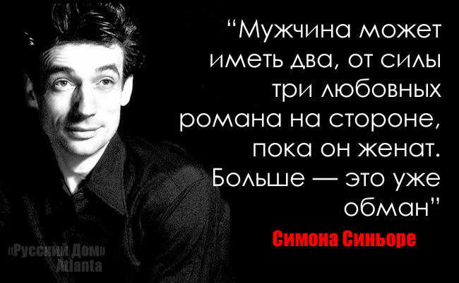 Yves_Montand (650x400, 48Kb)