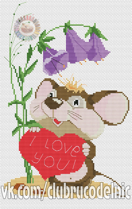 I love you (442x700, 426Kb)
