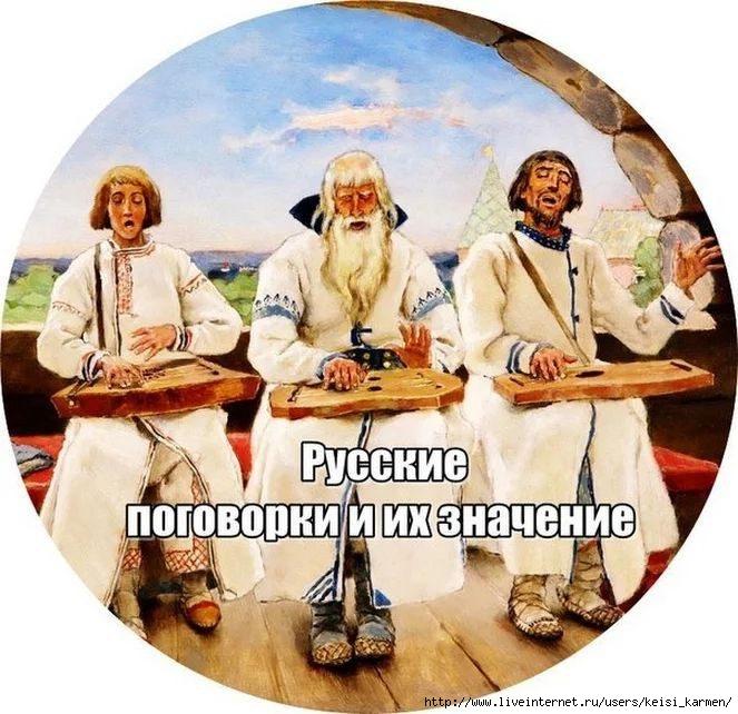 РїРѕРіРѕРІРѕСЂРєРё (663x642, 239Kb)