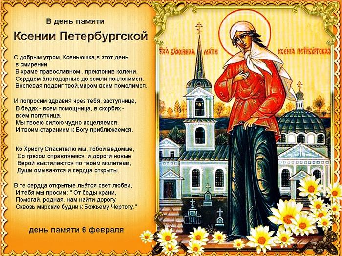 Оппоблок привел в областные рады 187 депутатов (читайте рыгов)  а порошенко 84pictwittercom/v6mzfl1rho