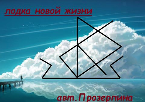 5916975_16jh36t (480x338, 29Kb)