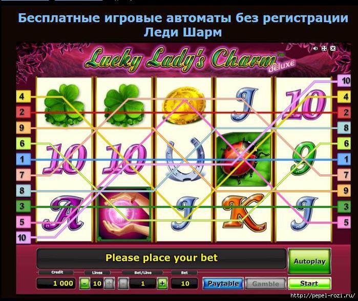 4403711_igrovoi_avtomat_3 (700x587, 266Kb)