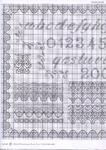 Превью SFV50504-Sampler Dentelles2 (494x700, 502Kb)