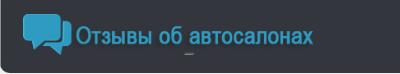 ������ (400x74, 9Kb)