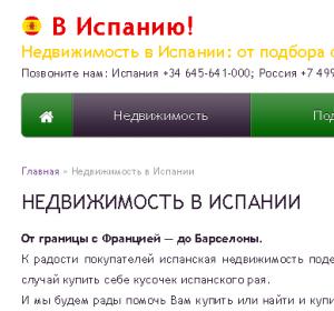 5218273_kvartiravispanii (300x280, 53Kb)