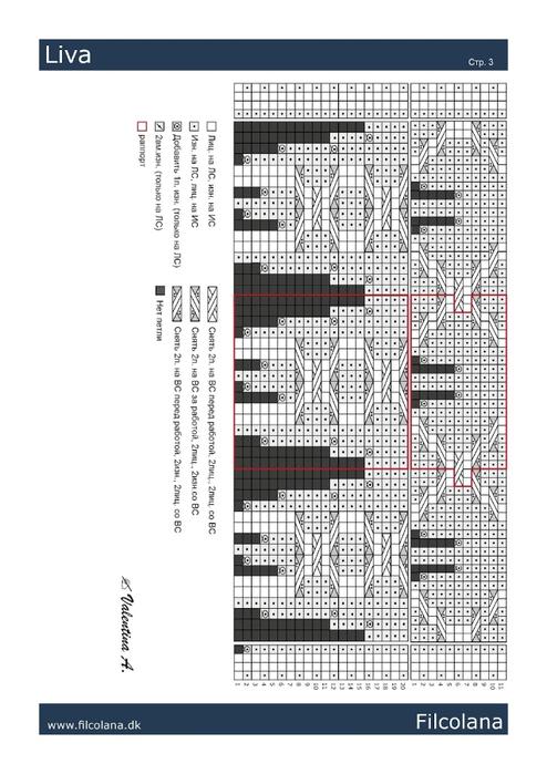 SS_liva-3 (494x700, 184Kb)