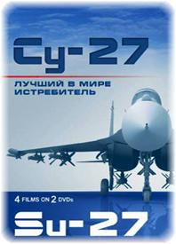 su-27-luchshij-v-mire-istrebitel-dokumentalnye-filmy-smotret-online (198x275, 89Kb)