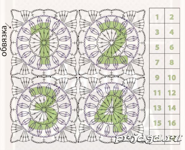 730ab9aff1590f9cd46b15a8a65c464b (599x486, 265Kb)