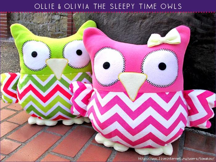 2014-Owls-1 (700x525, 366Kb)