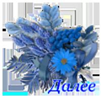 5369832__118325596_1306 (200x190, 112Kb)