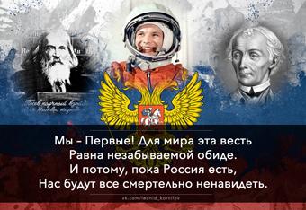 3431020_mypervye_11_1_ (340x234, 123Kb)