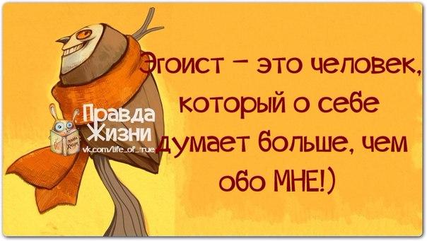 1391628204_frazochki-4 (604x341, 197Kb)