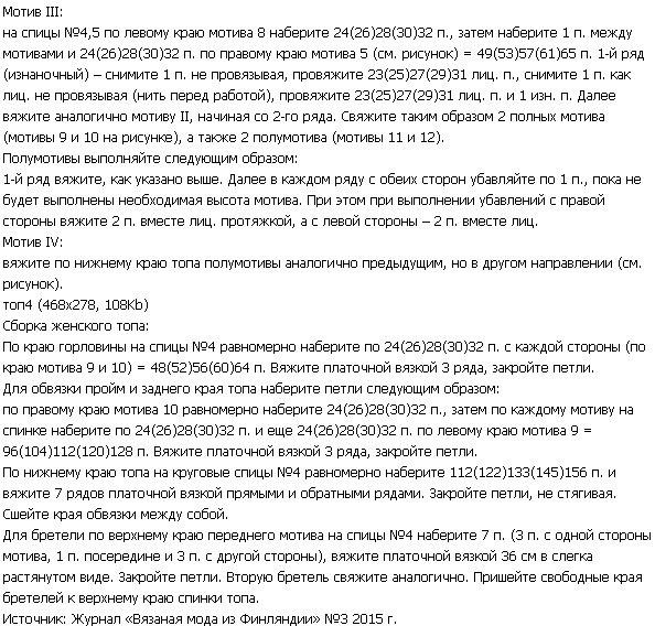 яяяяяя (594x568, 129Kb)