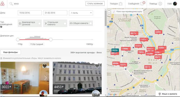2064475_airbnb (700x379, 45Kb)