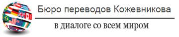 переводы1 (360x75, 18Kb)