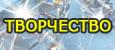 4425087_poddloska_04 (115x50, 16Kb)
