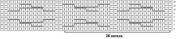 f0c3c628663b2ceaa58a8e55f08bee83 (600x136, 54Kb)