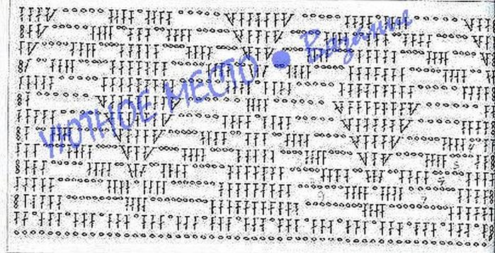 VEtuBTrdFRM (700x357, 254Kb)