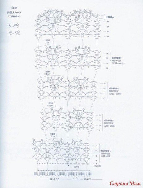 bGOHK158khs (463x610, 192Kb)