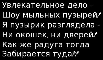 cooltext164204795130519 (402x236, 81Kb)
