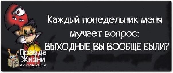 3 (604x257, 92Kb)