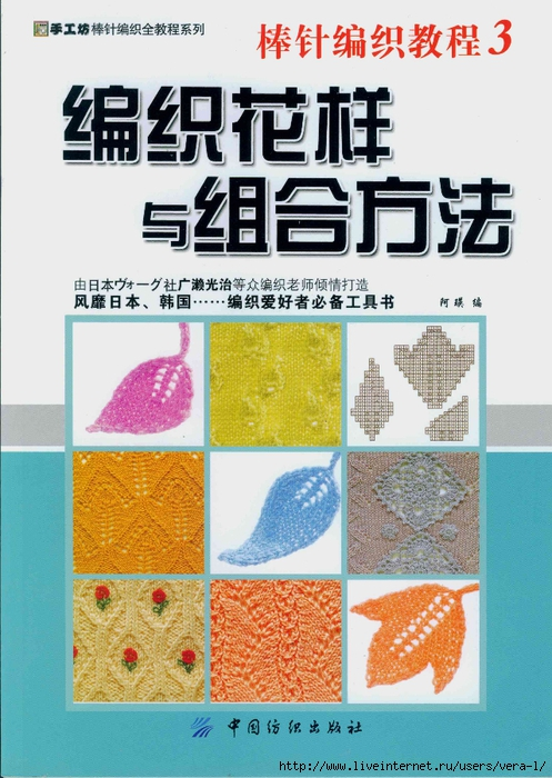 folder (497x700, 289Kb)