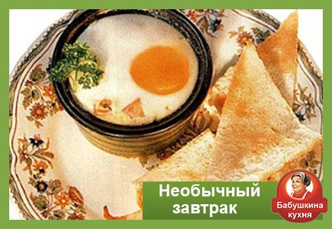 завтрак (468x323, 51Kb)